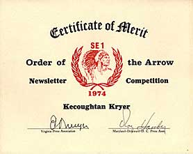 SE-1 Certificate of Merit, 1974 Newsletter Competition